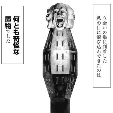 usoguiyakou-01-21100604.jpg