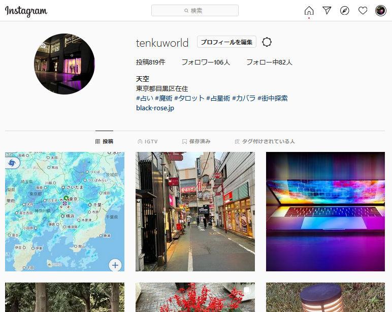 Instagramの鬱陶しい女たちにウンザリ by天空オフィシャルブログ所蔵画像