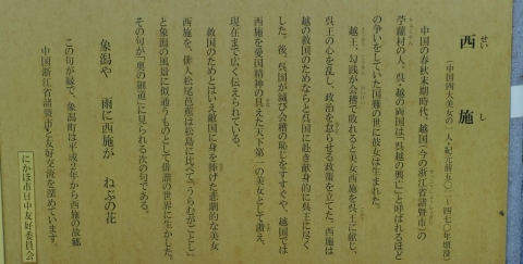 s-21年10月7日 (11)(1)