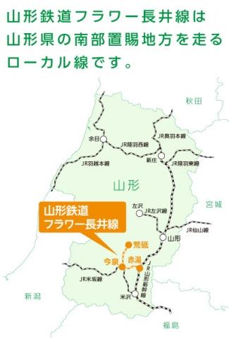 yamagata_map_sp.jpg
