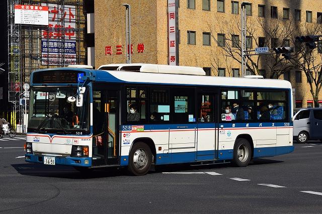 keisei5218