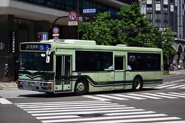 kyoto1509