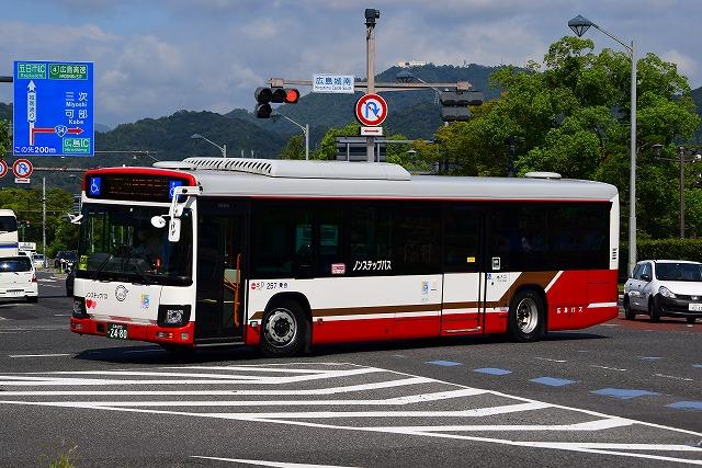 hiroshima257
