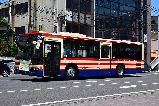 fukuko7130