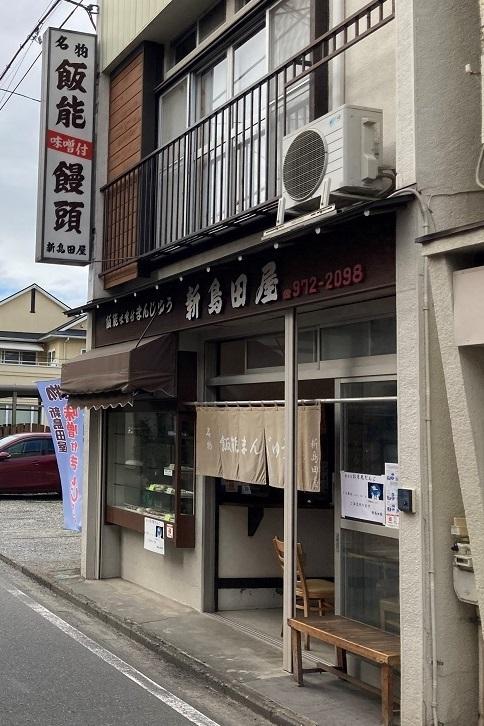 20211010 shinshimada-32