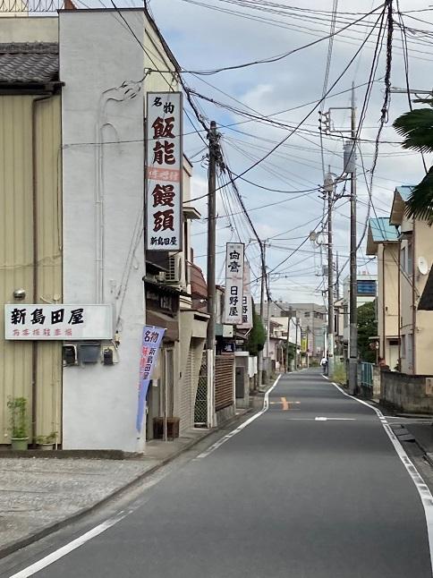 20211010 shinshimada-22