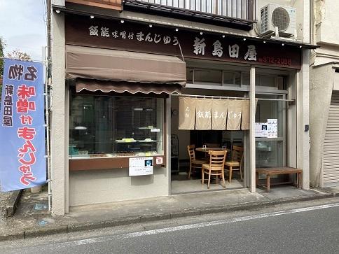 20211010 shinshimada-23