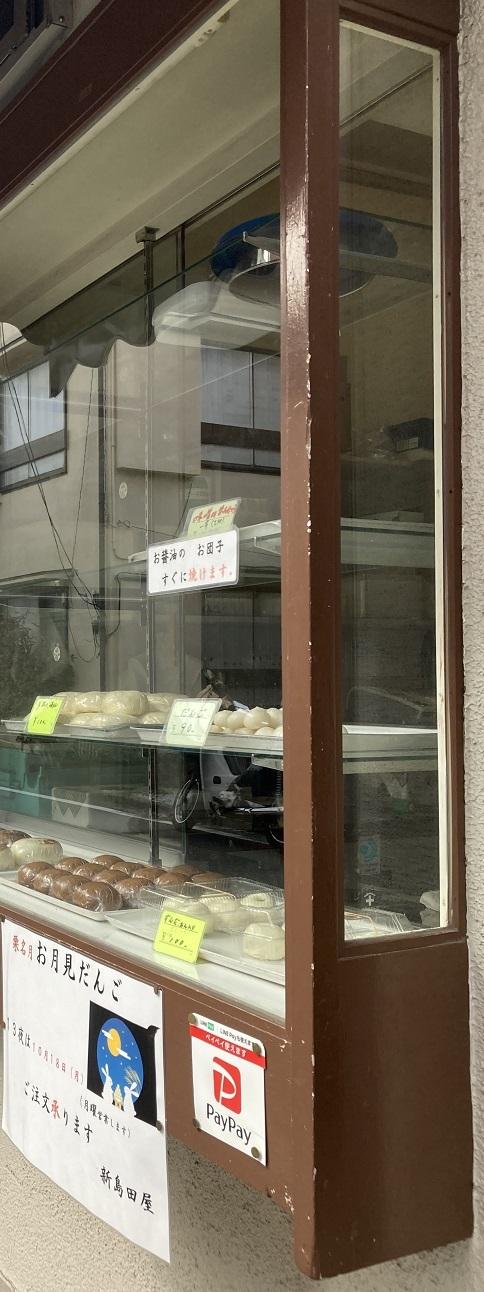 20211010 shinshimada-27