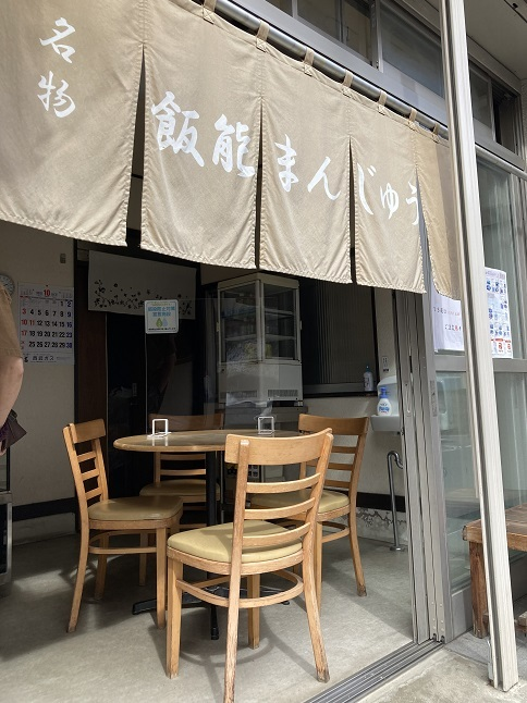 20211010 shinshimada-28