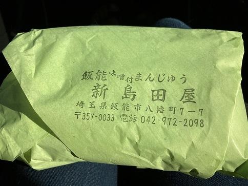 20211010 shinshimada-33