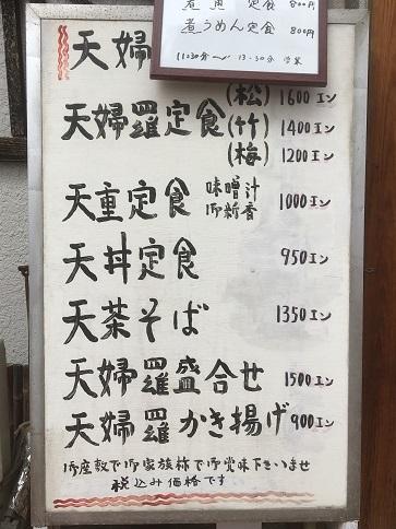20180203 daihachiguruma-55