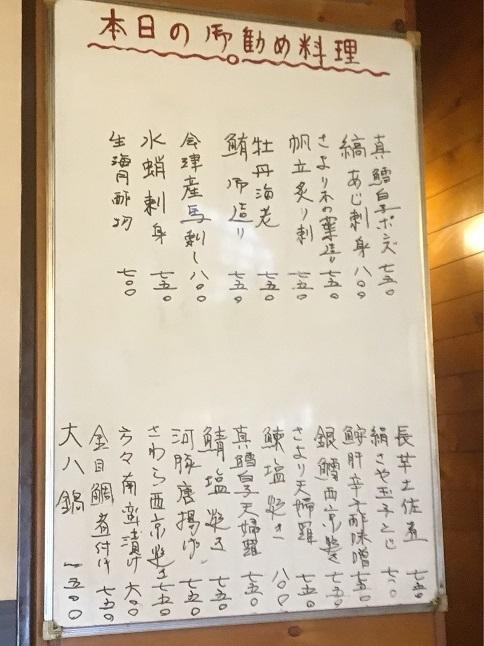 20180203 daihachiguruma-57
