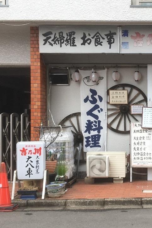 20180203 daihachiguruma-67