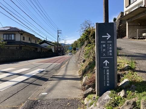 20211024 shogotei-26