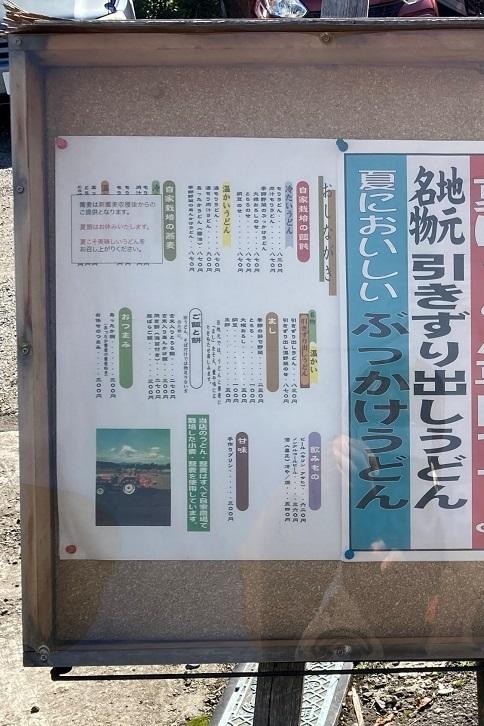 20211024 shogotei-28