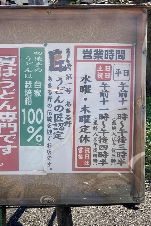 20211024 shogotei-29