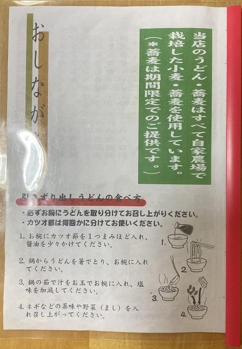 20211024 shogotei-34
