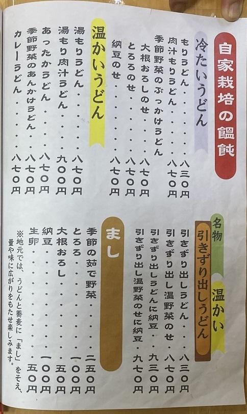 20211024 shogotei-33