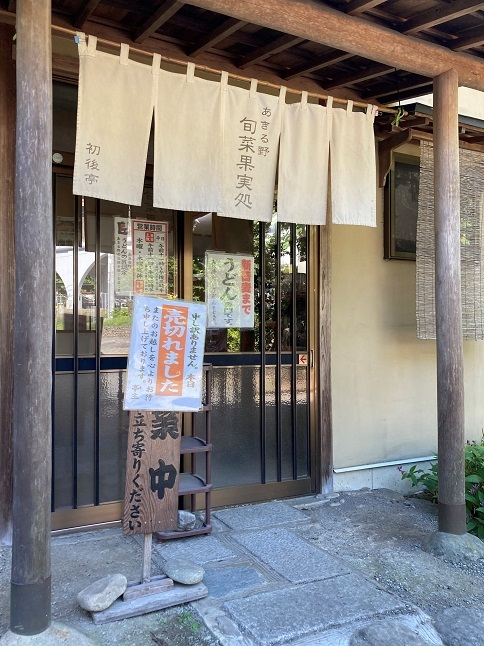20211024 shogotei-45
