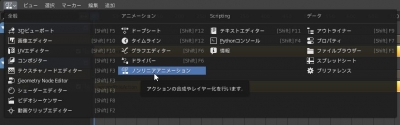 BlenderAnimation001.jpg