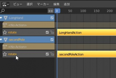 BlenderAnimation002.jpg