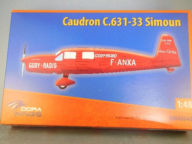 コードロンC631001