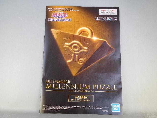 千年パズル007