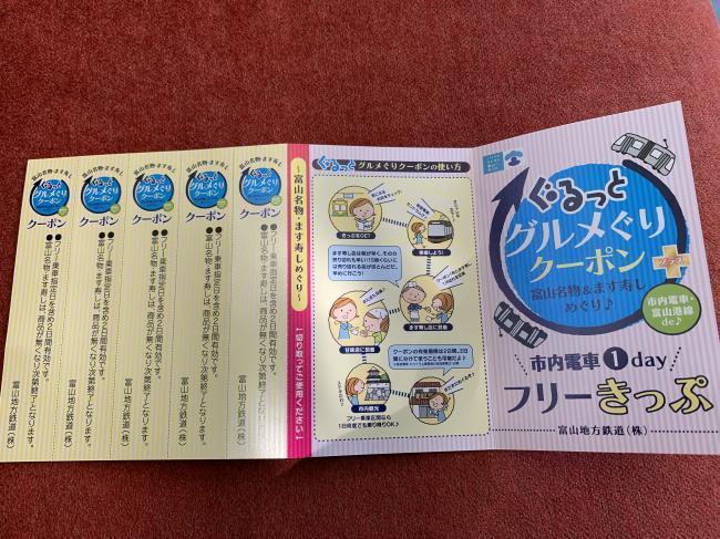 富山鱒の寿司①10/9 4