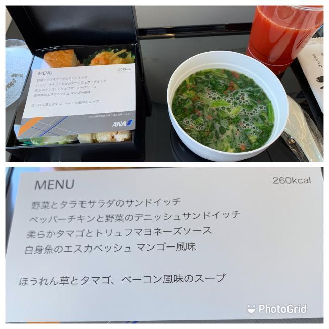 富山鱒の寿司①10/9 13