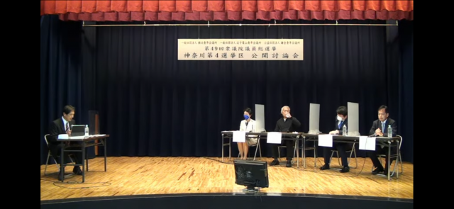 2021/10/18(鎌倉青年会議所)2021年衆議院議員総選挙 神奈