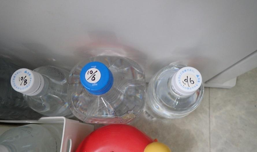 水PA091615