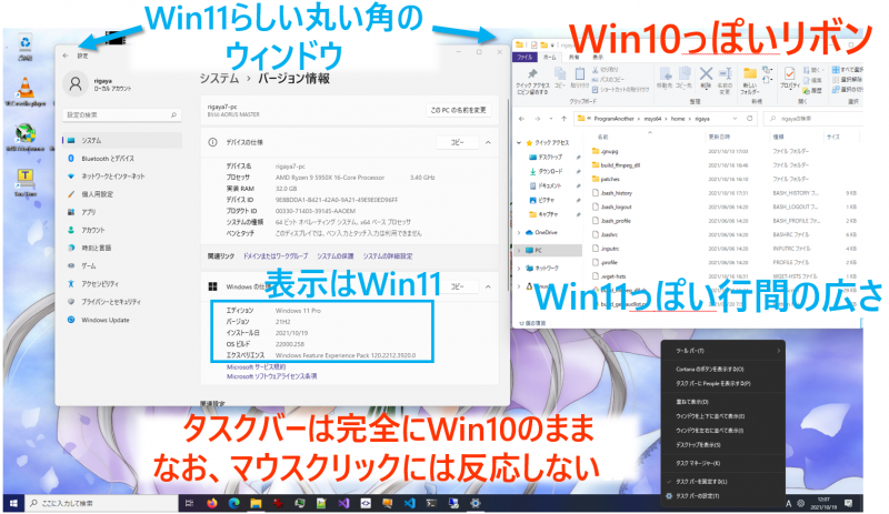 Win11_upgrade_failure_20211019_editted.png