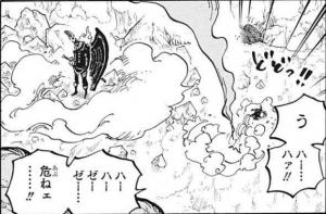 ゾロvsキングはドクロドームの外へ -ワンピース最新考察研究室.1027