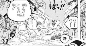 鬼ヶ島にハートの海賊団が!? -ワンピース最新考察研究室.1028