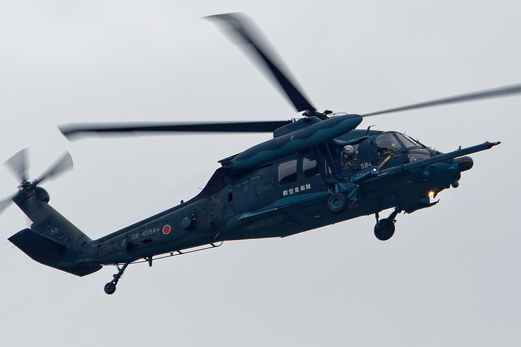 UH-60J II