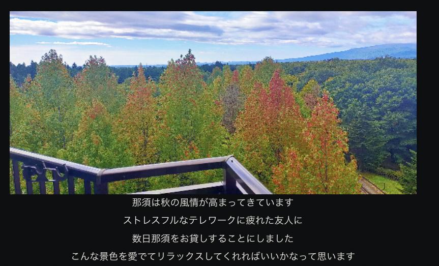 スクリーンショット 2021-10-08 16.18.13
