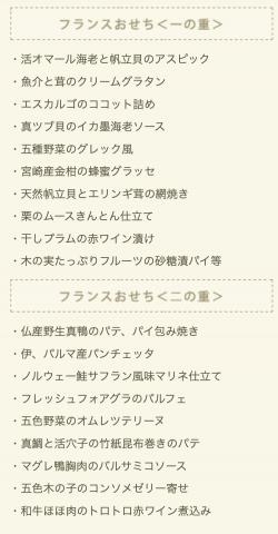 スクリーンショット 2021-10-09 20.26.58