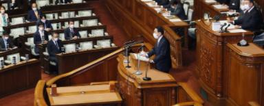 岸田首相の所信表明演説