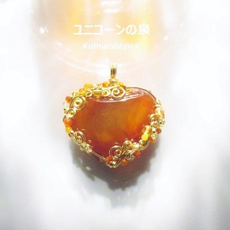 IMG_5153 (3) - コピー