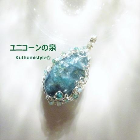 IMG_5262 (3) - コピー