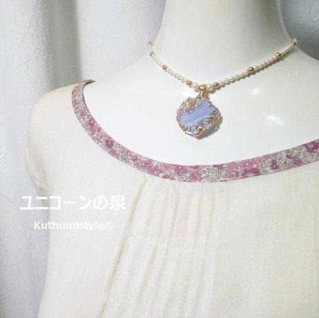 IMG_5578 (2) - コピー