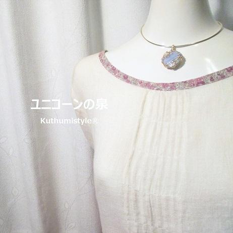 IMG_5581 (2) - コピー