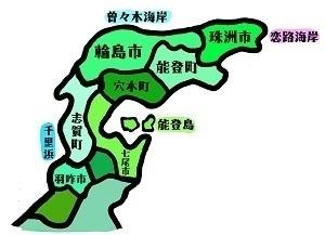 石川県の有名なもの2