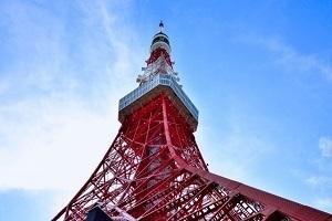 東京都の有名なもの1
