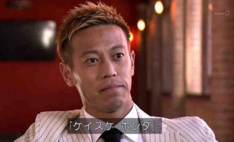 【悲報】本田圭佑、時代遅れの日本に喝!!「大麻と車どっちが人を傷つけてるか1回数字出してみろって話。断然車ですよ。」