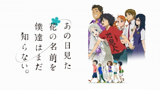 第1話から泣けるアニメ(´;ω;`)「しょっぱなから神回…!」その作品とは・・・