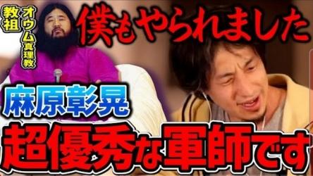 【悲報】論破王ひろゆき、テキトーに喋りすぎて言ってることが矛盾しまくってしまう