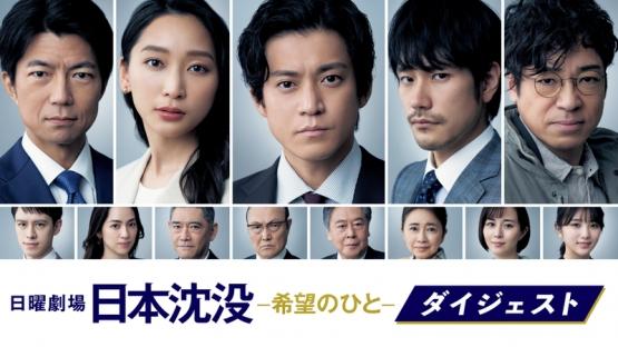 【敗北】日本のドラマ、つまらないのばかりで完全終了wwwwwww
