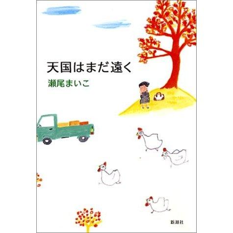 souiku-jp_9784104686018.jpg